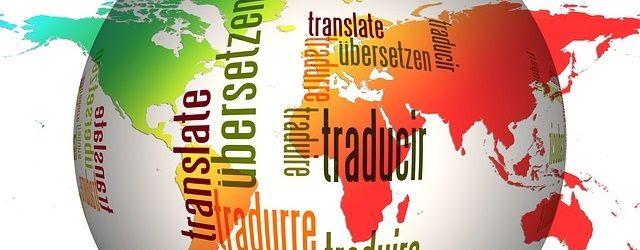翻訳のアルバイト